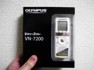 VN-7200