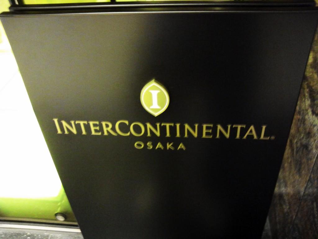 インターコンチネンタルホテル大阪グランフロント入口