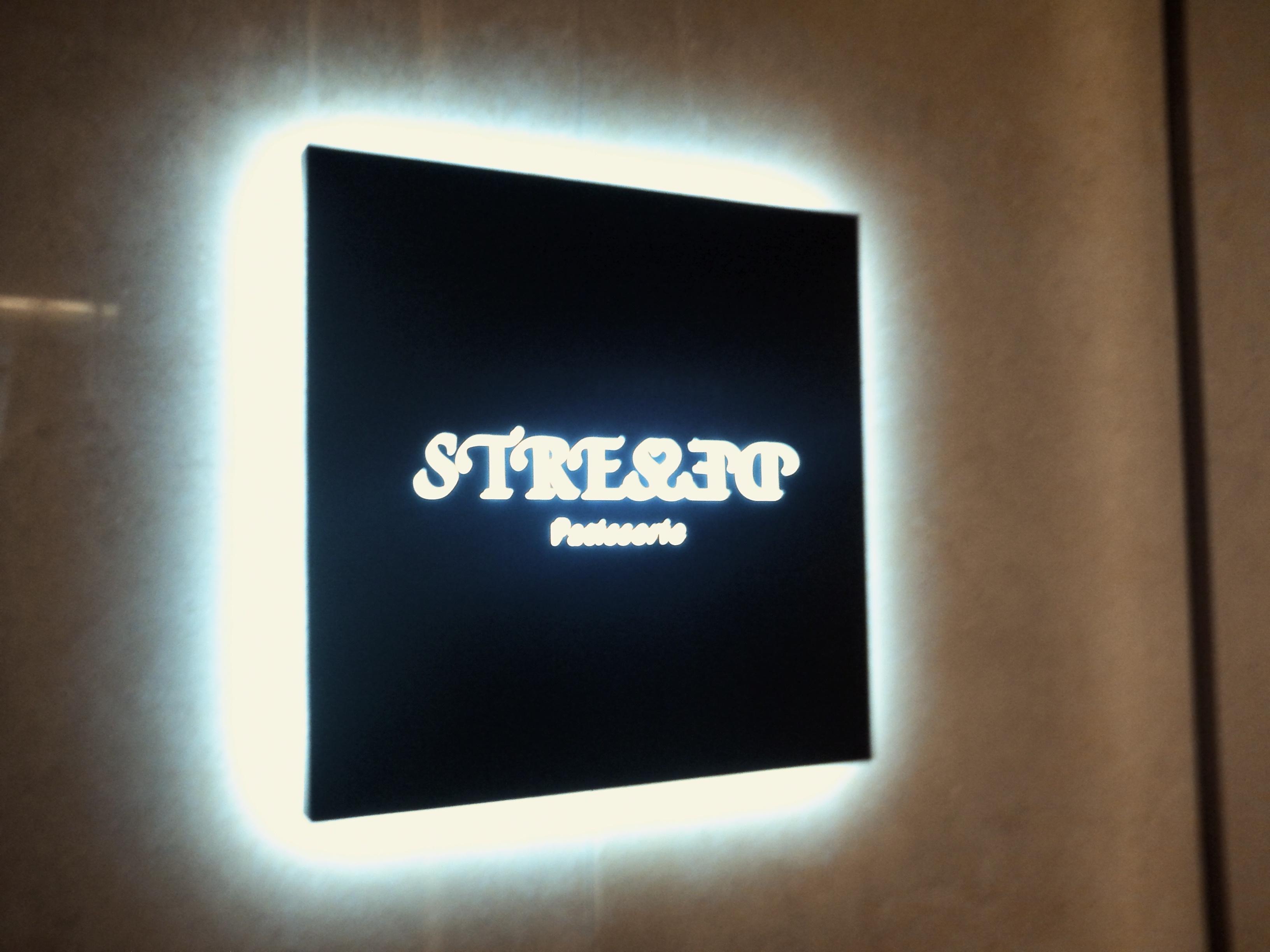 STRESSED(ストレス)