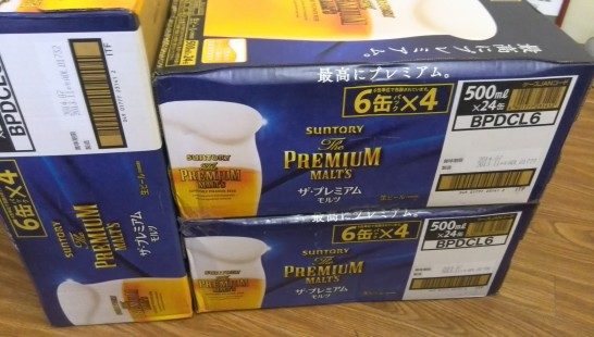 プレミアムモルツ500mlx3ケース