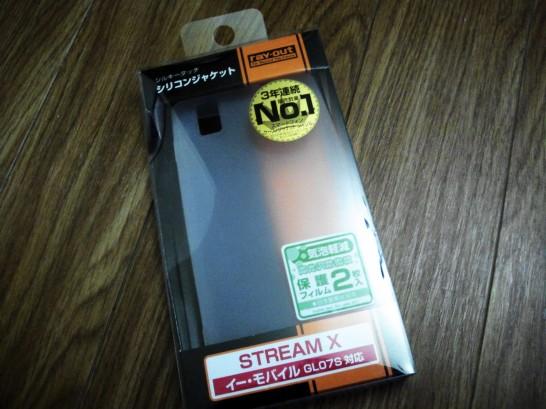STREAM X用フィルムとケース