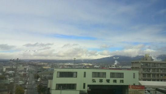 富士山と弘容電機