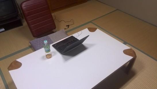 TKP熱海研修センター